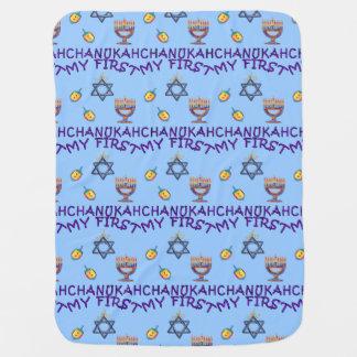 Hanukkah Baby Buggy Blankets