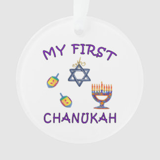 Hanukkah Baby Ornament