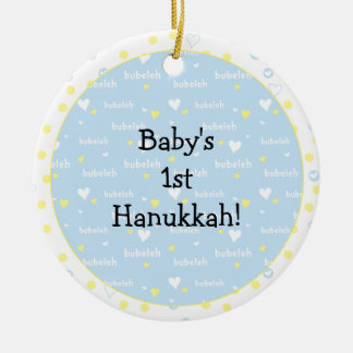 "Hanukkah ""Bubeleh""/Blue/Yel hearts/Circle Ornament"