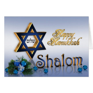 Hanukkah card Star of David Shalom