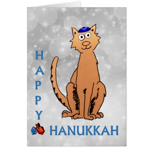 Hanukkah Cat Dreidel Silver Holiday Card