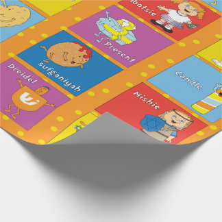 "Hanukkah/Chanuka Wrapping Paper ""Zeevie & Friends"""