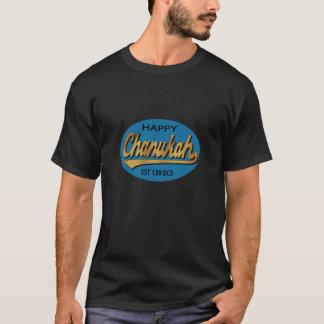 """Hanukkah """"Chanukah Retro Est 139BCE"""" Black T-Shirt"""