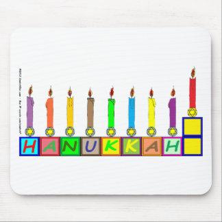 Hanukkah Children s blocks menorah Mousepads