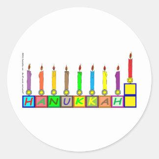 Hanukkah Children's blocks menorah Classic Round Sticker