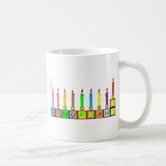 Hanukkah Children's blocks menorah Coffee Mug