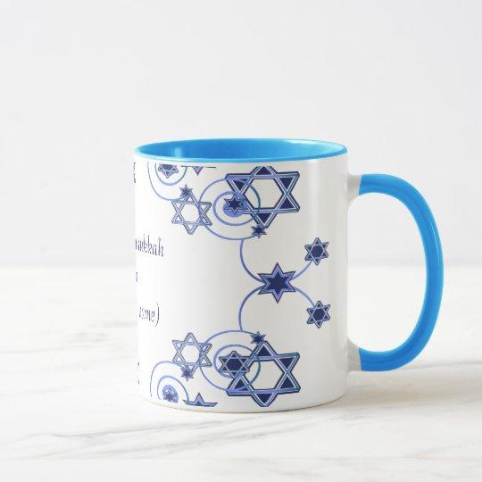 Hanukkah Company Mug