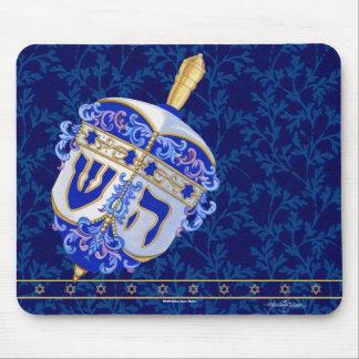 Hanukkah Dreidel Mousepad