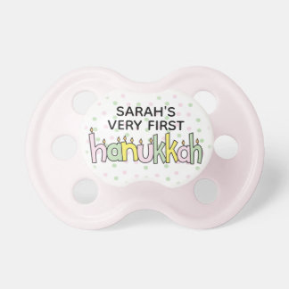 Hanukkah First Pacifier Pink Personalize