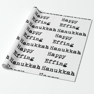 Hanukkah happy effing chanukah hanukkah wrapping wrapping paper