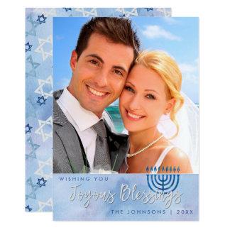 Hanukkah Joyous Blessings Blue Watercolor Card