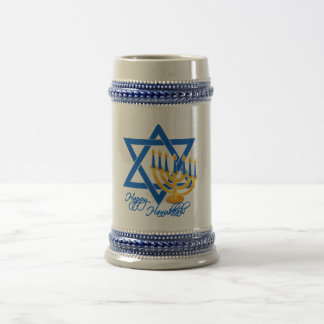 Hanukkah mug - choose style, color