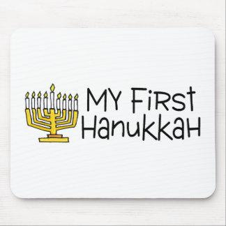 Hanukkah My First Hanukkah Menorah Mouse Pads