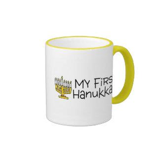 Hanukkah My First Hanukkah Menorah Coffee Mugs
