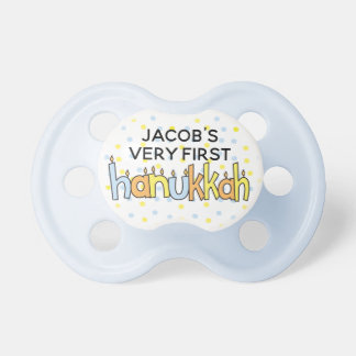 """Hanukkah Pacifier BooginHead Personalize """"First"""""""