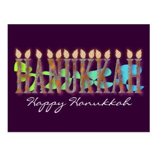 Hanukkah Postcard: Happy Hanukkah Postcard