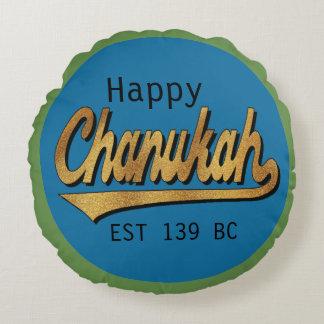 """Hanukkah Round Pillow """"Chanukah EST 139"""""""