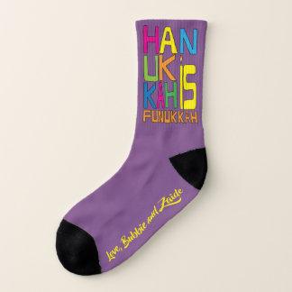 "Hanukkah Socks ""Hanukkah Is Funukkah/Colorful"""