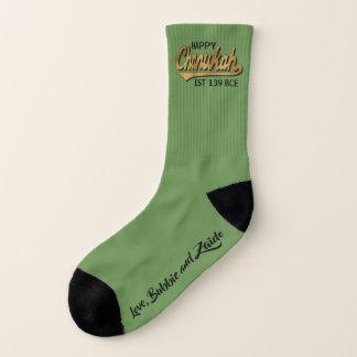 "Hanukkah Socks ""Retro Est 139 BC"""