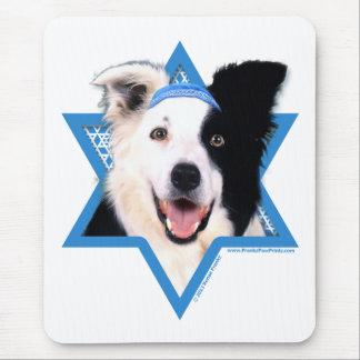 Hanukkah Star of David - Border Collie Mouse Pad