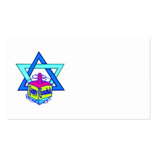 Hanukkah Star of David Business Card Templates