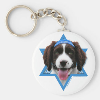 Hanukkah Star of David - English Springer Spaniel Basic Round Button Key Ring