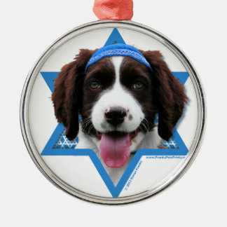 Hanukkah Star of David - English Springer Spaniel Ornaments
