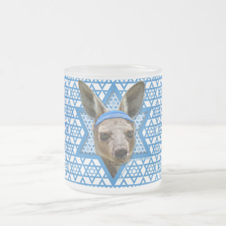 Hanukkah Star of David - Kangaroo 10 Oz Frosted Glass Coffee Mug