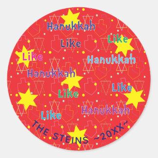 "Hanukkah Stickers (1 1/2"" or 3"") ""Like Hanukkah"""