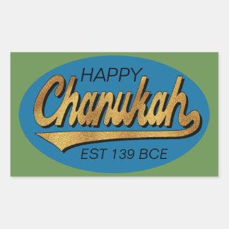 """Hanukkah Stickers """"Retro Chanukah Est 139 BCE"""""""