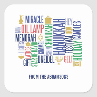 Hanukkah Words Holiday Square Stickers