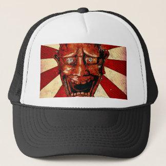 Hanya hat