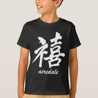 Happiness Airedale T-Shirt