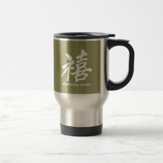happiness australian terrier stainless steel travel mug