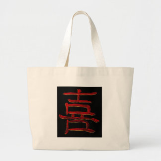happiness blk red canvas bags