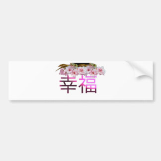 Happiness-Chinese Characters Bumper Sticker