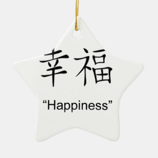 """Happiness"" Chinese symbol gifts and products Christmas Ornament"