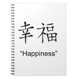 """""""Happiness"""" Chinese symbol gifts and products Notebook"""