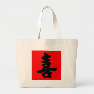 Happiness in Traditional Chinese Calligraphy Tote Bags