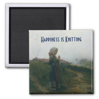 Happiness is Knitting painting of a girl Magnet