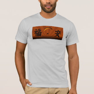 Happiness & Tranquility T-Shirt