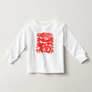 Happiness Year of The Rabbit T-Shirt Gifts