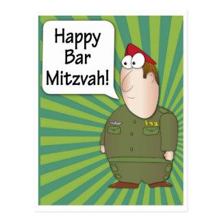 Happy Bar Mitzvah Postcard - Israeli Soldier IDF