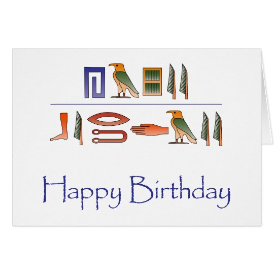 Happy Birthday Egyptian Hieroglyphics Card