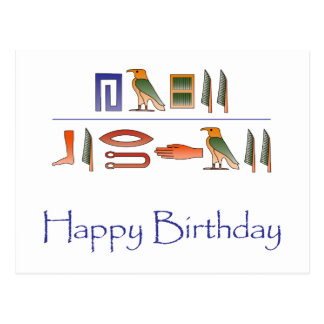 Happy Birthday Egyptian Hieroglyphics Postcard