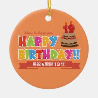 Happy Birthday!! (for 19 years old) Round Ceramic Decoration