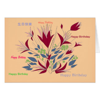 Happy Birthday, in Cantonese and English, Greeting Card