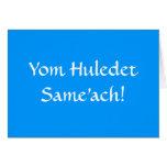 Happy Birthday in Hebrew! Greeting Card
