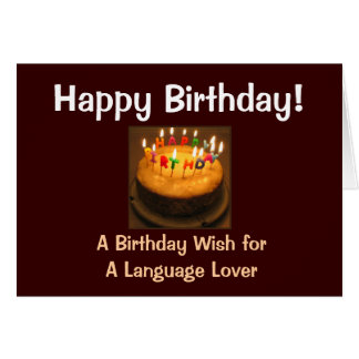 Happy Birthday Language Lover Greeting Card