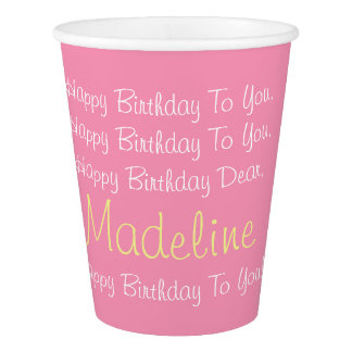 Happy Birthday Song Personalized